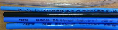Полиуретановая трубка